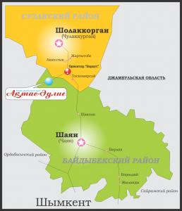 СхематическаяКарта